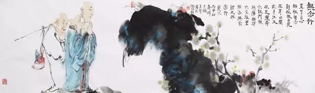 王莹艺术签名设计